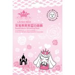 Laura-Mier Rose & Arbutin Whitening Mask x 2 pieces