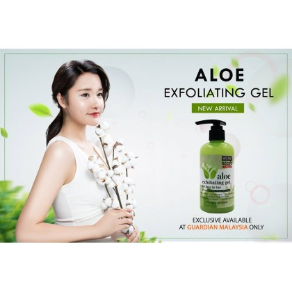 MY FAV RECIPE BY NEULA ALOE EXFOLIATING GEL FOR FACE TO TOE