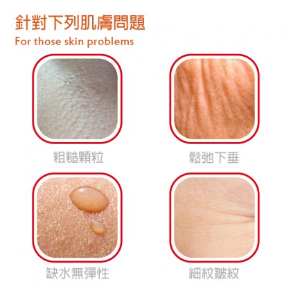 E.L.G 2018 TOTAL UPGRADE VERSION Q10 ANTI WRINKLES FIRMING MASK 1S