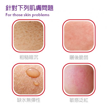 E.L.G2018 TOTAL UPGRADE VERSION EGF TOTAL-EFFECT ANTI-AGING MASK 1S