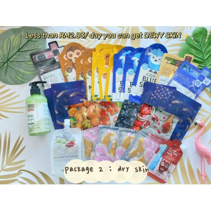 30 days Value Package – For Dry Skin Type + Free exfoliating gel & 4 pair eye mask