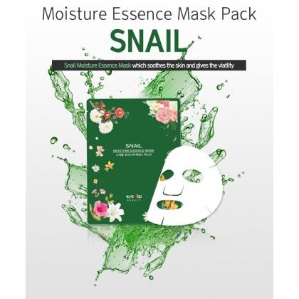 EyeNLip Snail Moisture Essence Mask