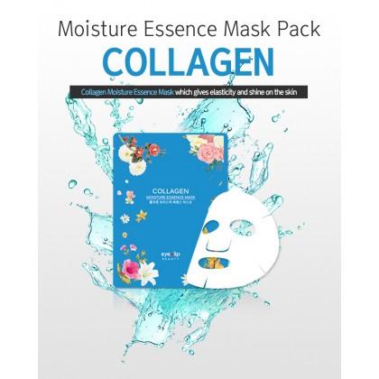 EyeNLip Collagen Moisture Essence Mask