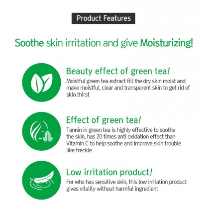 EyeNLip Green Tea Moisture Essence Mask